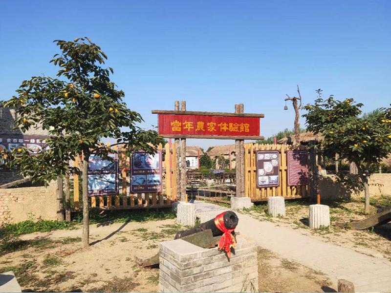 淮安当年人家红色拓展基地